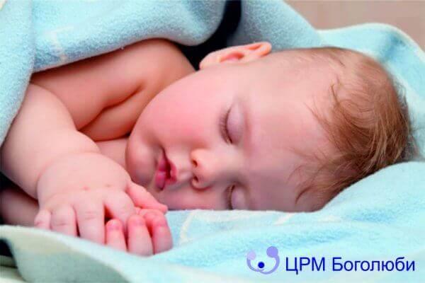 Видеть во сне маленького мальчика на своих руках